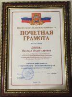 Popov203